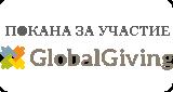 GlobalGiwing